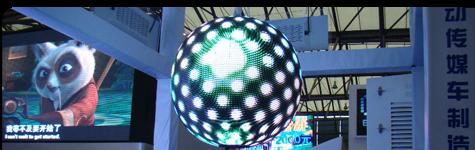 Светодиодные шары и кубы